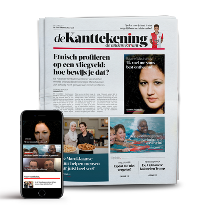 App Store: Noordhollands Dagblad - krant Abonnement, de Morgen met Apple iPhone 8 smartphone